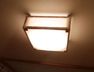 DISAPPEAR assembled light